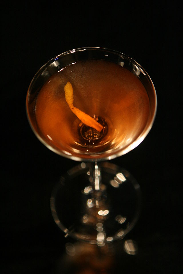 The Gloom Raiser Cocktail (Коктейль Хмурый Подъемник)