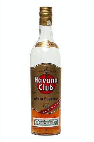 Бутылка Гавана Клаб Аньехо Эспесьяль