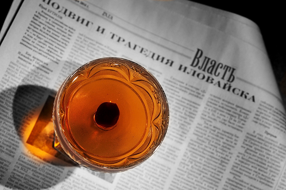 The Martinez Cocktail on a paper | ScienceOfDrink.com