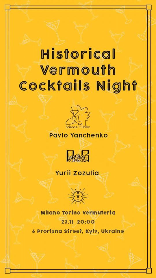Guest Shift: Pavlo ScienceOfDrink @ Milano Torino Vermiteria, Kyiv, 23/11/2019